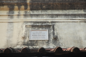 Foundation stone of the house
