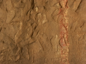 Remnants of sculptures on the old temple wall