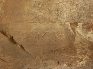 Some of the faint inscriptions
