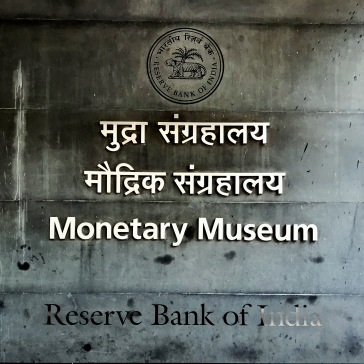 The RBI Museum, Fort, Mumbai