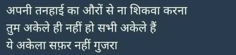 gulzar quote