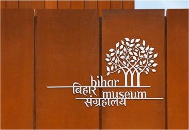 Bihar Museum Logo: Design Process